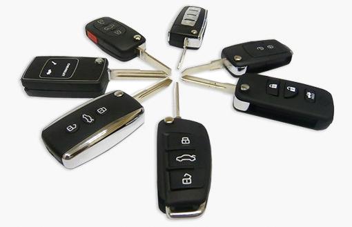 Виготовлення ключів