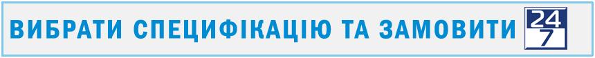 Кнопка замовлення товару