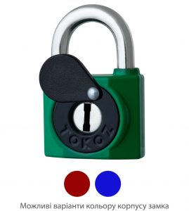 Замок висячий TOKOZ 800/40L 2KEY TK2_M R_shackle 23мм 7мм