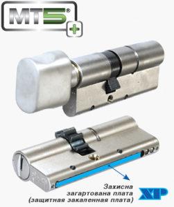 Замкові циліндри MUL-T-LOCK® MT5®