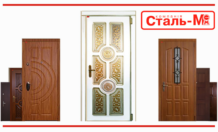 защищенные входные двери