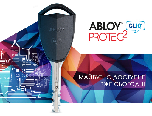 ABLOY®Protec2CLIQ™