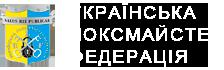 Член ULF.ORG.UA
